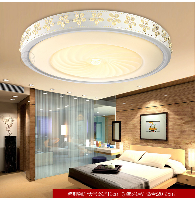 Best Modern Ceiling Lamps For Living Room Modern Led Ceiling Lamp Light For Living Room Remote Control